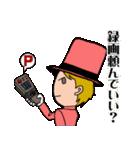 Go to ミュージカル!!(個別スタンプ:35)