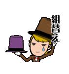 Go to ミュージカル!!(個別スタンプ:37)