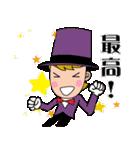 Go to ミュージカル!!(個別スタンプ:40)