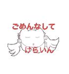 天使のネコとウサギ  仙台弁だっちゃ(個別スタンプ:01)