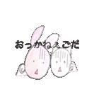 天使のネコとウサギ  仙台弁だっちゃ(個別スタンプ:2)