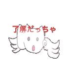 天使のネコとウサギ  仙台弁だっちゃ(個別スタンプ:3)