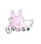 天使のネコとウサギ  仙台弁だっちゃ(個別スタンプ:4)