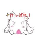 天使のネコとウサギ  仙台弁だっちゃ(個別スタンプ:5)