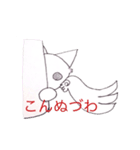 天使のネコとウサギ  仙台弁だっちゃ(個別スタンプ:08)