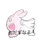 天使のネコとウサギ  仙台弁だっちゃ(個別スタンプ:09)