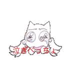 天使のネコとウサギ  仙台弁だっちゃ(個別スタンプ:10)
