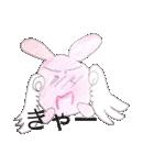 天使のネコとウサギ  仙台弁だっちゃ(個別スタンプ:11)