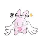 天使のネコとウサギ  仙台弁だっちゃ(個別スタンプ:13)