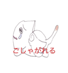 天使のネコとウサギ  仙台弁だっちゃ(個別スタンプ:14)