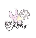 天使のネコとウサギ  仙台弁だっちゃ(個別スタンプ:15)