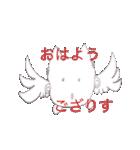 天使のネコとウサギ  仙台弁だっちゃ(個別スタンプ:17)