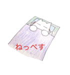 天使のネコとウサギ  仙台弁だっちゃ(個別スタンプ:18)