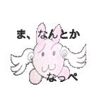 天使のネコとウサギ  仙台弁だっちゃ(個別スタンプ:19)