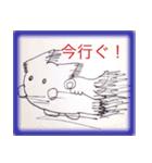 天使のネコとウサギ  仙台弁だっちゃ(個別スタンプ:20)