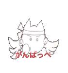 天使のネコとウサギ  仙台弁だっちゃ(個別スタンプ:21)