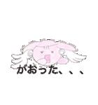 天使のネコとウサギ  仙台弁だっちゃ(個別スタンプ:24)