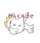 天使のネコとウサギ  仙台弁だっちゃ(個別スタンプ:26)