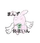 天使のネコとウサギ  仙台弁だっちゃ(個別スタンプ:27)
