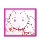 天使のネコとウサギ  仙台弁だっちゃ(個別スタンプ:28)