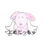 天使のネコとウサギ  仙台弁だっちゃ(個別スタンプ:29)