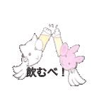 天使のネコとウサギ  仙台弁だっちゃ(個別スタンプ:35)
