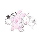 天使のネコとウサギ  仙台弁だっちゃ(個別スタンプ:38)