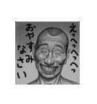 「瞬く」のおやすみスタンプ(個別スタンプ:05)
