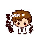 怖がりさん専用スタンプ(後輩の男の子)(個別スタンプ:02)