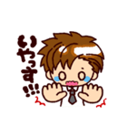怖がりさん専用スタンプ(後輩の男の子)(個別スタンプ:05)
