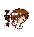 怖がりさん専用スタンプ(後輩の男の子)(個別スタンプ:08)