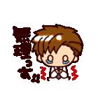 怖がりさん専用スタンプ(後輩の男の子)(個別スタンプ:09)