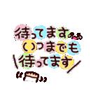怖がりさん専用スタンプ(後輩の男の子)(個別スタンプ:25)