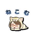 がんばれ眼鏡女子3 着ぐるみ編(個別スタンプ:7)