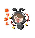 がんばれ眼鏡女子3 着ぐるみ編(個別スタンプ:8)