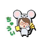 がんばれ眼鏡女子3 着ぐるみ編(個別スタンプ:14)