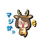がんばれ眼鏡女子3 着ぐるみ編(個別スタンプ:15)