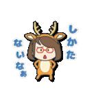 がんばれ眼鏡女子3 着ぐるみ編(個別スタンプ:16)