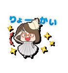 がんばれ眼鏡女子3 着ぐるみ編(個別スタンプ:20)