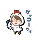 がんばれ眼鏡女子3 着ぐるみ編(個別スタンプ:21)