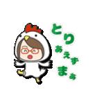 がんばれ眼鏡女子3 着ぐるみ編(個別スタンプ:22)