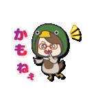 がんばれ眼鏡女子3 着ぐるみ編(個別スタンプ:23)