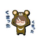 がんばれ眼鏡女子3 着ぐるみ編(個別スタンプ:24)