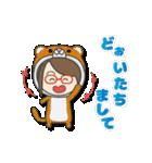 がんばれ眼鏡女子3 着ぐるみ編(個別スタンプ:27)