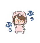 がんばれ眼鏡女子3 着ぐるみ編(個別スタンプ:29)