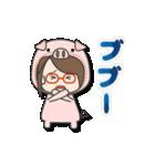 がんばれ眼鏡女子3 着ぐるみ編(個別スタンプ:30)