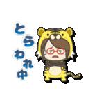 がんばれ眼鏡女子3 着ぐるみ編(個別スタンプ:31)
