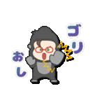 がんばれ眼鏡女子3 着ぐるみ編(個別スタンプ:32)