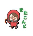 がんばれ眼鏡女子3 着ぐるみ編(個別スタンプ:36)