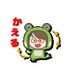 がんばれ眼鏡女子3 着ぐるみ編(個別スタンプ:37)